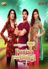 Punjab Nahi Jaungi 2017 HDTV 400MB Pakistani Urdu 480p (ismailsourov) Tags: punjab nahi jaungi 2017 hdtv 400mb pakistani urdu 480p httpwwwmovie4tagga201806punjabnahijaungi2017hdtv400mbhtmlimdb ratings 8310genre comedy romancedirector nadeem beygstars cast mehwish hayat humayun saeed urwa hocanelangage urduvideo quality 480pfilm story mehtab khagga his family have had generation old ties love friendship with bebojee her despite them belonging 2 different worlds fawad grandson mehtab|| free download full movie via single links ||torrent linkdownload linkshttpsmyimgbidimages20180618punjabnahijaungi2017hdtv700mbpakistaniurdux264jpg