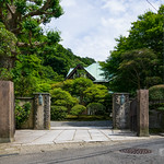 Entrance gate. Classic style garden. The magnificent house was build for Marquis Hironobu Kacho(華頂 博信) in 1929. The building is one of the largest Western-style prewar in Kanagawa Pref. フジテレビ系で放送中の『モンテ・クリスト伯』の主人公:モンテ・クリスト・真海(柴門暖)の屋敷ということでおじゃま。初のロケ地巡礼。