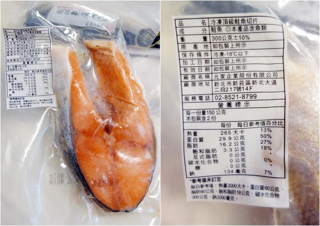 日出碼頭 鯖魚 鮭魚 比目魚 新竹海產 (4).jpg