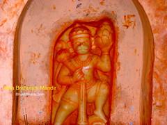 Mandir: Maa Brahmani Devi Temple - मां ब्रह्माणी मंदिर - BhaktiBharat.com (npsinin.in) Tags: ब्राह्मणी मां मंदिर mandirdarshan mandir temple hindutemple devi mata maa brahmani uttarpradesh