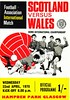 Scotland vs Wales - 1970 (The Sky Strikers) Tags: miscellaneous scottish scotland international programme covers