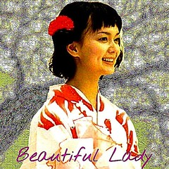 Beautiful Japan Lady  Decoration Art  日本の美人女優さんを、編集加工しました。 Youtube ヨリ Open Arms  http://www.google.com/url?q=https://m.youtube.com/ This is me  https://m.youtube.com/#  Domingo  https://m.youtube.com/#  The Rose / ジャニスに捧ぐ / ベッド・ミドラー https://m.youtube.com/