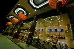 XE3F0980 - Prime Hotel Beijing (Enrique R G) Tags: prime hotel beijing primehotelbeijing pekín china fujixe3 fujinon1024
