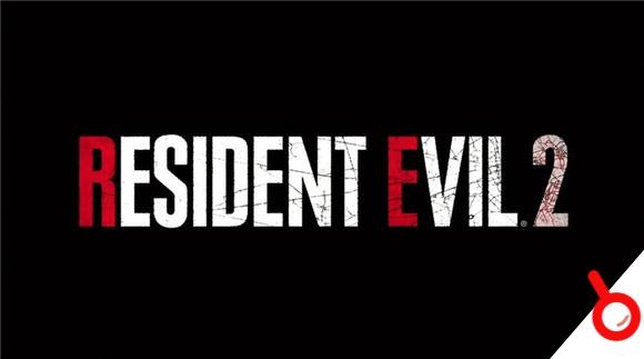 《生化危機2》重製版正式公布明年1月上市