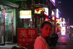 (maysandyfish) Tags: china 沈阳 中国摄影 travel portrait