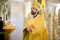 Богослужения в Неделю 2-ю по Пятидесятнице