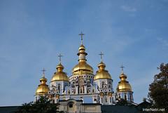Київ Ukraine InterNetri 235