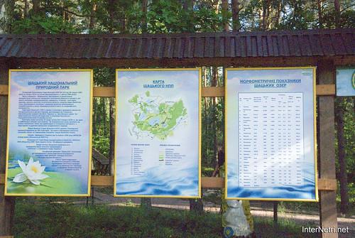 Шацький Національний Природний Парк Озеро Луки Перемут InterNetri  Ukraine 16