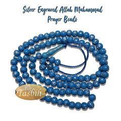 blue plastic prayer beads 2 (thetasbih.com) Tags: tasbih tasbeh tasbeeh prayer beads rosary prayerbeads sibha misbaha zikir zikr