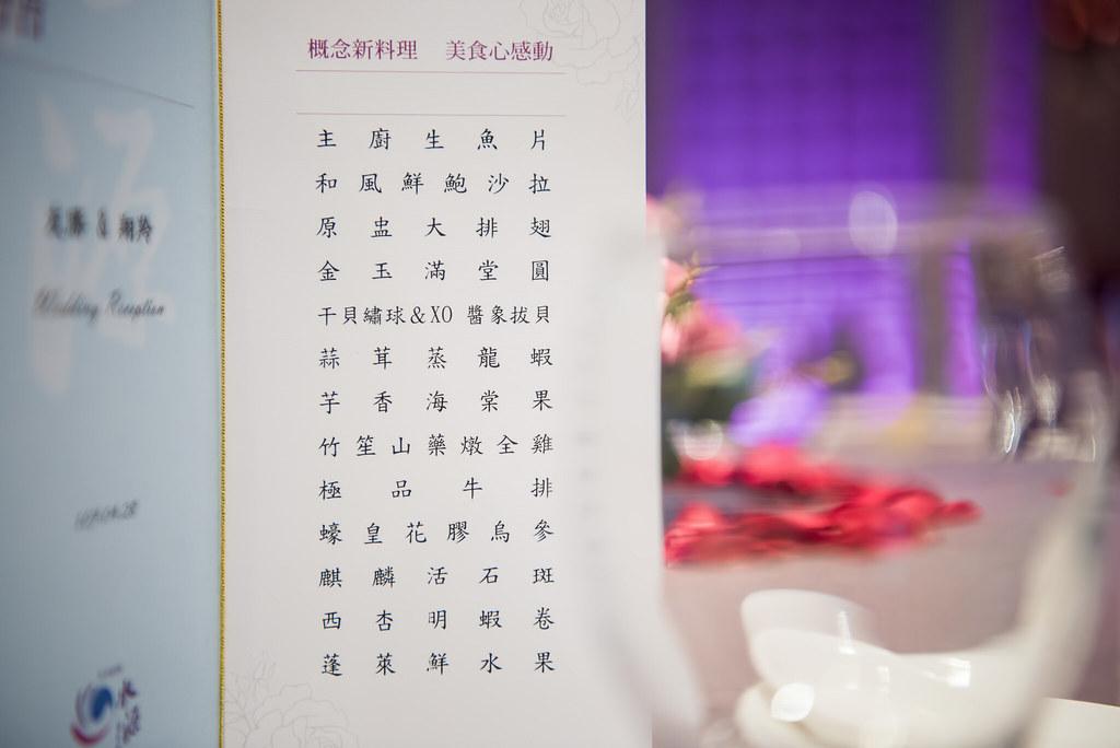 水源會館,台北水源會館,牡丹廳,婚攝卡樂,友勝&翔羚072