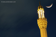 Moving towards a New Moon - EXPLORE (Photonistan) Tags: moon moonlight minaret sky gibbous wanning photonistan photography nightphotography nightshots monument mosque ramadan