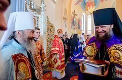 День-памяті-князя-Ігоря-73