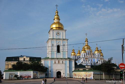 Київ Ukraine InterNetri 223