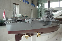 Japanese Navy Kure Navy Base Japan (naval photography) Tags: japanese navy kure base japan warship frigate destroyer submarine yamato museum 110 scale model battleship the was flagship combined fleet world war ii it sunk south island kyushu 1945 is located where completed