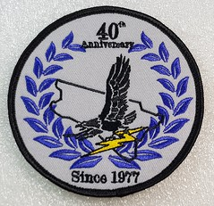 Hong Kong Airport Security Unit 40th anniversary, 2017 (Sin_15) Tags: hong kong airport security unit 40th anniversary law enforcement emblem insignia badge police patch asu