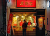 Late Night Order - Asakusa, Japan (TravelsWithDan) Tags: night candid streetphotography tokyo asakusa japan shop foodstand ordering people outdoors canong9x