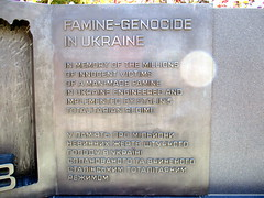 IMG_2090 (Autistic Reality) Tags: holodomormemorial holodomor memorial famine ukraine soviet crisis cityofwashington washington washingtondc dmv outside outdoors exterior landmark structure usa us unitedstates unitedstatesofamerica america holodomormemorialtovictimsoftheukrainianfaminegenocideof1932–1933 holodomormemorialtovictimsoftheukrainianfaminegenocideof19321933 ukrainianfaminegenocide ukrainian faminegenocide genocide victims 1932–1933 19321933 1932 1933 sculpture art larysakurylas district columbia districtofcolumbia dc downtown 2018