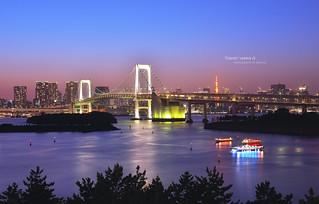 Tokyo / japan Ω