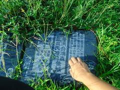 DSC00528 (joeymasong@yahoo.com) Tags: jaypee cemetery 墓地 公墓 陵園 memorialpark 紀念墓園 puntod grave graveyard 墳墓 掃墓 pandayan meycauayan 梅卡瓦延 meycauayancity 梅卡瓦延市 梅卡瓦延城市 bulacan 布拉幹省 philippines 菲律賓