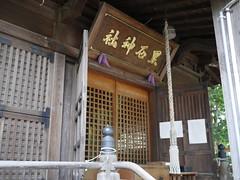 黒石神社 (しまむー) Tags: panasonic lumix gx1 g 20mm f17 asph natural train tsugaru free pass 津軽フリーパス