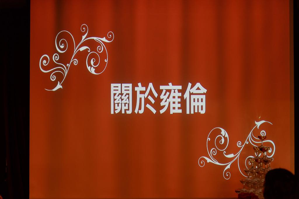 台北婚攝, 婚攝, 婚攝小勇, 推薦婚攝, 新竹煙波, 新秘vivian, 新莊典華, 煙波婚宴, 煙波婚攝-044