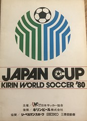 Japan Cup Kirin World Soccer '80 (ChrisUTB) Tags: middlesbrough kirin cup japan xi argentinos juniors china rcd espanol