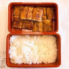 博多名代 吉塚うなぎ屋 (かがみ~) Tags: fukuoka japan iphone8plus 食べ物 food apple 福岡