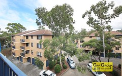 48/5 Griffiths Street, Blacktown NSW