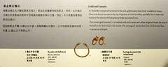 L1070819 (H Sinica) Tags: hongkonghistorymuseum britishmuseum greek cyprus