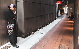 Smoking corner in Tokyo