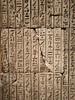 IMG_20180531_130352.jpg (EchelonForce) Tags: themetropolitanmuseumofart egyptian hieroglyphs