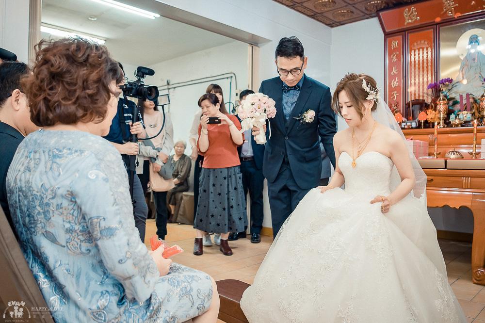 華漾中崙-婚攝小朱爸_057