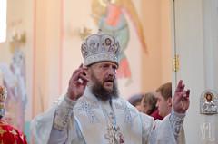 День-памяті-князя-Ігоря-72