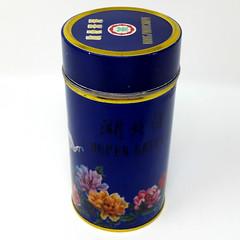 Tea - Chinese Tea In Dark Blue Can Opened B (Eudaemonius) Tags: 20180608 ebay items cleaned books tea vhs tapes eudaemonius bluemarblebounty