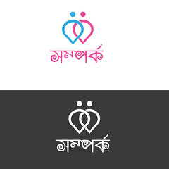Typography Logo (ashraful.kotc) Tags: