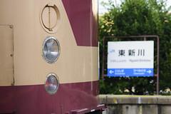 DSC5935 (__nEUROn__) Tags: train railway jr西日本 クモヤ443