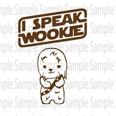 Wookie / Wookiee (The Mandela Effect Database) Tags: wookie wookiee star wars name change chewbacca mandela mandala mandelaeffect residual research residue proof print news newspaperscom newspapers