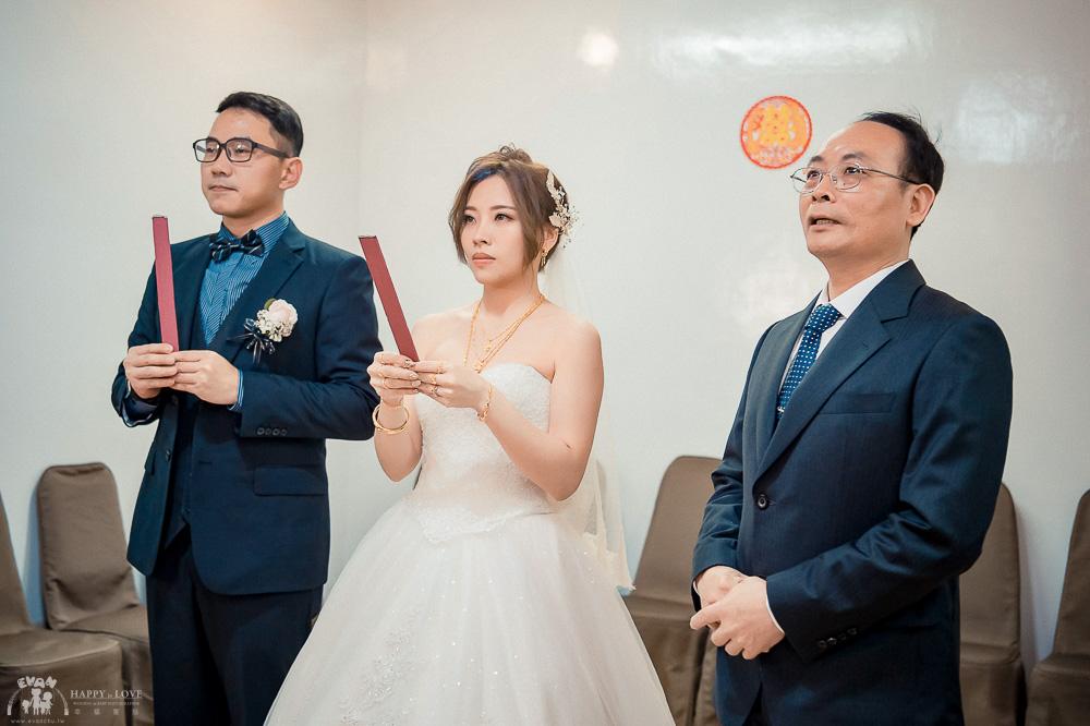 華漾中崙-婚攝小朱爸_053