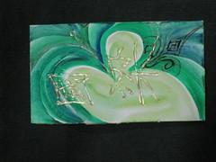 IMG_6641 (chengchieh76 婕) Tags: 卡片 手做 卡內基 台北 taipei handmade cards