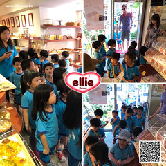 Welcome! Welcome!! (ellie la pâtisserie) Tags: ellie taipei taiwan handmade bread boulangerie bakery fieldtrip welcome photooftheday 手作 麵包 耶里 台北 台灣 西點 戶外教學 歡迎