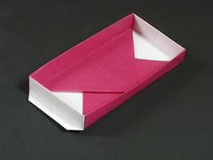 2:1 masu with handles- (Mélisande*) Tags: mélisande origami box pillbox