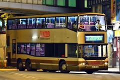 KMB Neoman A34 LE4612 (Bus Roundel Hong Kong) Tags: kmb neoman a34 le4612