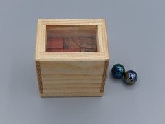Box with Two Balls (4/4) (eriban) Tags: christophlohe ericfuller puzzles