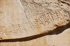 inscribed (Ian Riley [on the right side of the fence]) Tags: asia turkey eskisehir yarilikaya frigyolu walking earth historic longdistance heritage inscribed rock