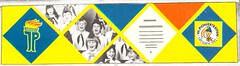 Pioniertreffen 1982 in Dresden,Thälmannpioniere,Jungpioniere,DDR Kinder,DDR Pioniere (SchlangenTiger) Tags: pioniertreffen dresden 1982 thälmannpioniere jungpioniere jungepioniere pioniere kinder jugend freiedeutschejugend fdj gst schule schüler gdr ddr