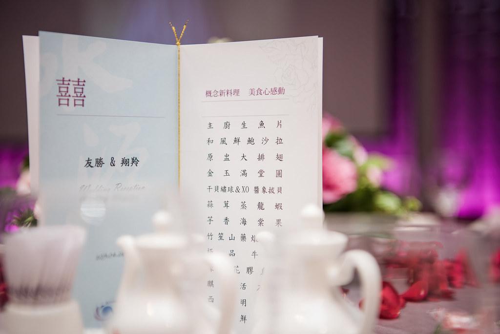水源會館,台北水源會館,牡丹廳,婚攝卡樂,友勝&翔羚071