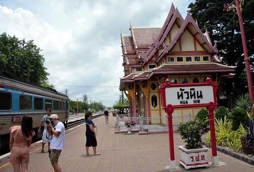 Hua Hin railway station, State Railway of Thailand