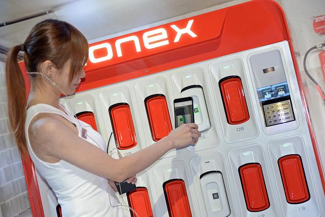 IONEX-40