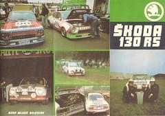 Skoda 130 RS (Hugo-90) Tags: skoda rs 130 auto car automobile rallye ads advertising brochure folder seventies rallyeskoda77