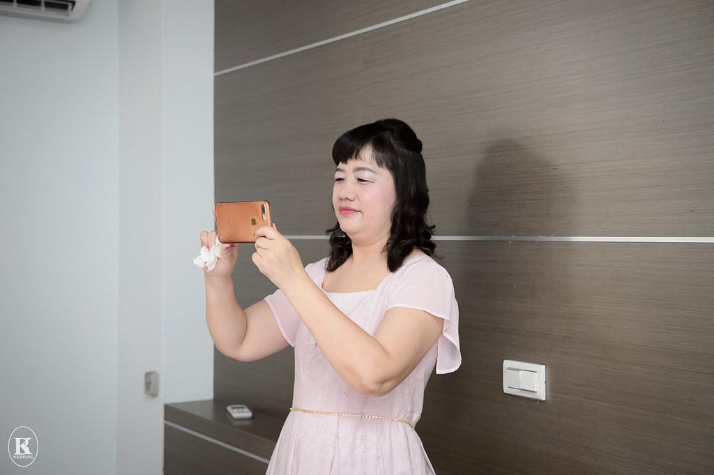 雲林婚攝_劍湖山王子飯店_214